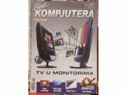 Svet kompjutera broj 10 - 2007