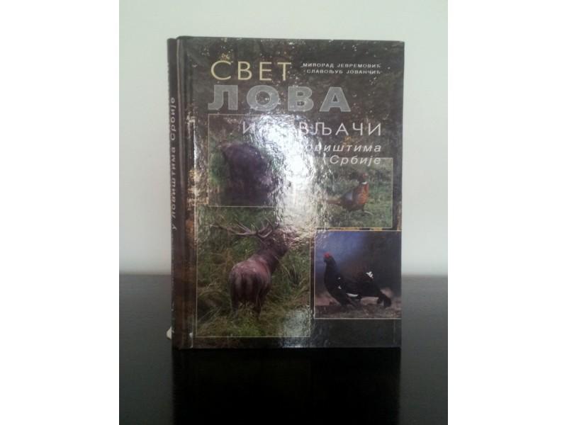 Svet lova i divljači u lovištima Srbije, nova
