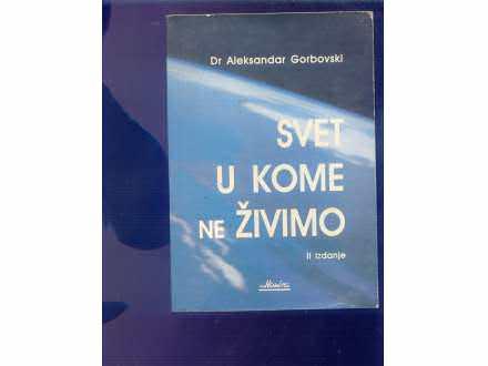 Svet u kome ne zivimo Aleksandar Gorbovski