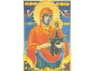 Sveta Ana, majka Bogorodičina (čud.ikona,Atos)