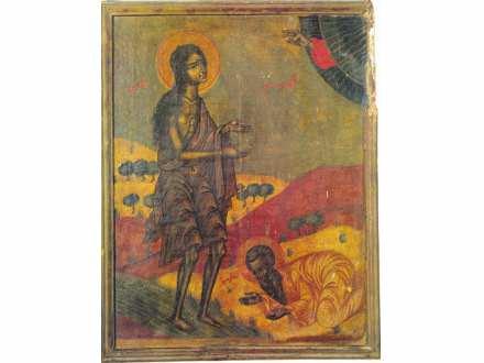 Sveta Marija Egipatska