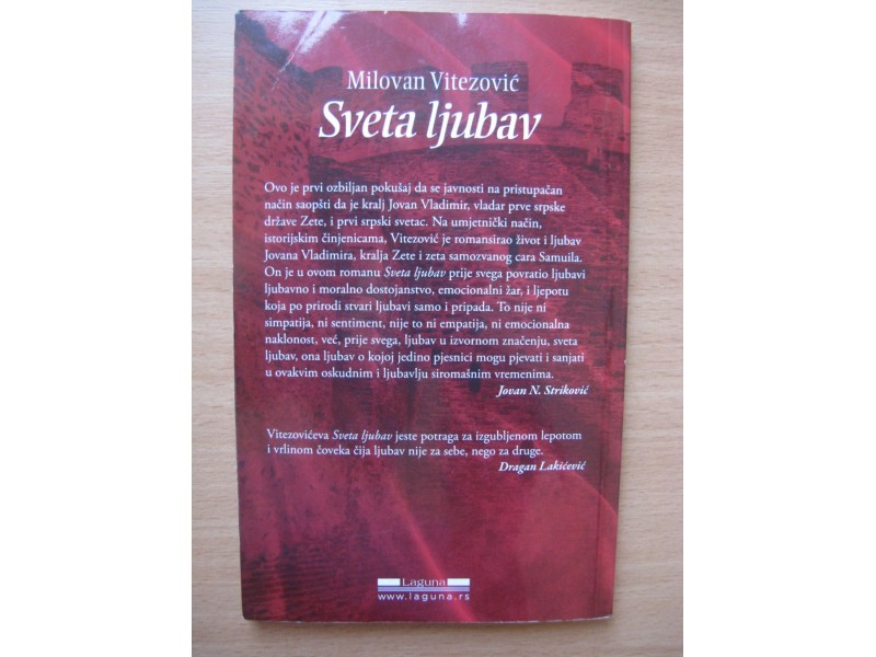 Sveta ljubav- Milovan Vitezović