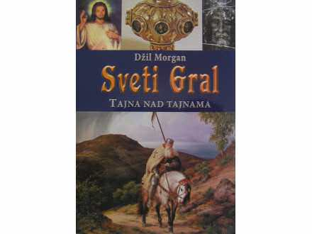 Sveti Gral  Džil Morgan