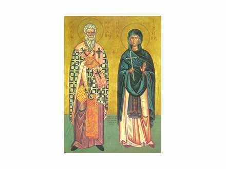 Sveti Kiprijan i Justina
