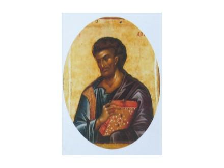 Sveti Luka ( za svecu)