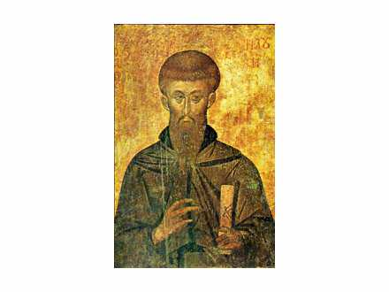 Sveti Naum Ohridski