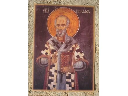 Sveti Nikolaj (Ostrog)