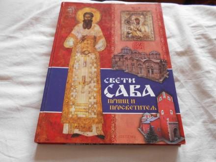 Sveti Sava,princ i prosvetitelj,   svetigora