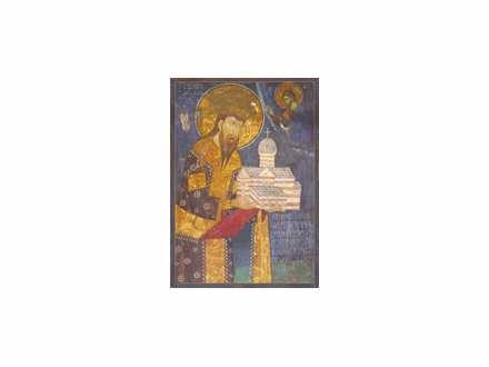 Sveti kralj Stefan Decanski