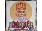 Sveti vladika Nikolaj: život i delo (monografija)