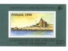 Svetionici Jadrana i Dunava 1991.,karnet,čisto