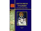 Svetosavska tradicija u Pljevaljskom kraju