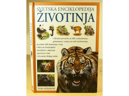 Svetska enciklopedija životinja - Tom Džekson