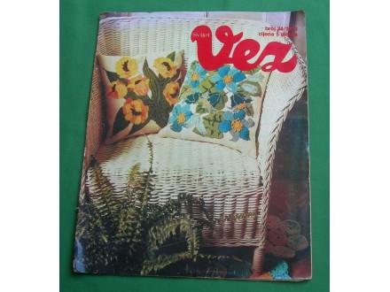 Svijet Vez br. 34, 1973.