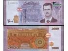 Syria 2000 Pounds 2017. UNC.