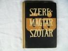 Szerb - magyar szotar, Srpsko-madjarski recnik