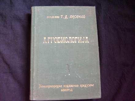 T.D.Lisenko,AGROBIOLOGIJA