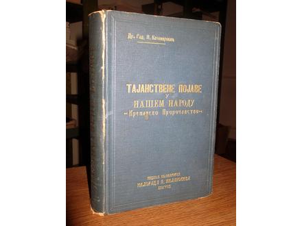 TAJANSTVENE POJAVE U NAŠEM NARODU - Kazimirović (1941)
