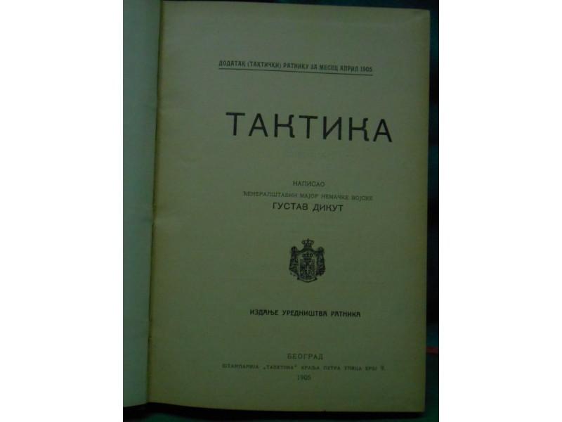 TAKTIKA major Gustav Dkut-prevod đen.Nov.Branković 1902