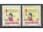 TBC 1991.,bez makedonske,čisto