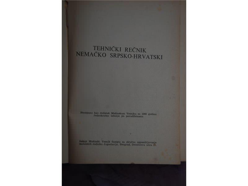TEHNIČKI REČNIK NEMAČKO - SRPSKO HRVATSKI