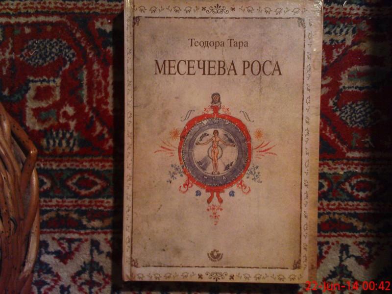TEODORA TARA  -  MESECEVA  ROSA