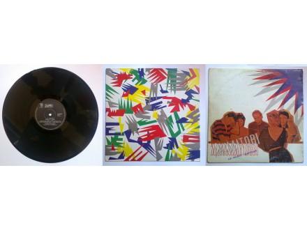 THE ANIMATORI - Svi Momci I Djevojke (LP)