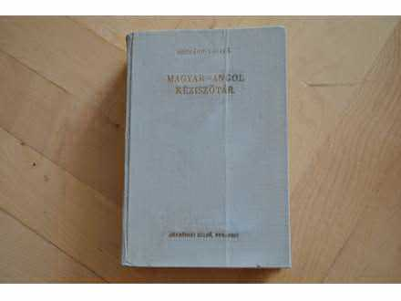 THE CONCISE HUNGARIAN - ENGLISH DICTIONARY