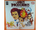 THE MUSIC OF MIKIS THEODORAKIS/Manos Tacticos, LP