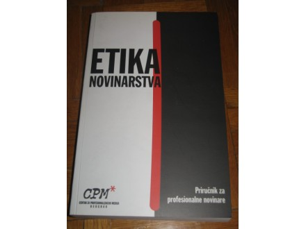 TIKA NOVINARSTVA -Prirucnik za profesionalne novinare