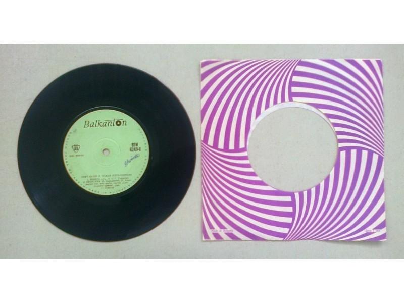 TOM JONES i SILVER BRACELETS - Split (singl) Bulgaria