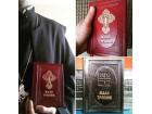 TREBNIK, bogoslužbena knjiga, primer kožnog poveza