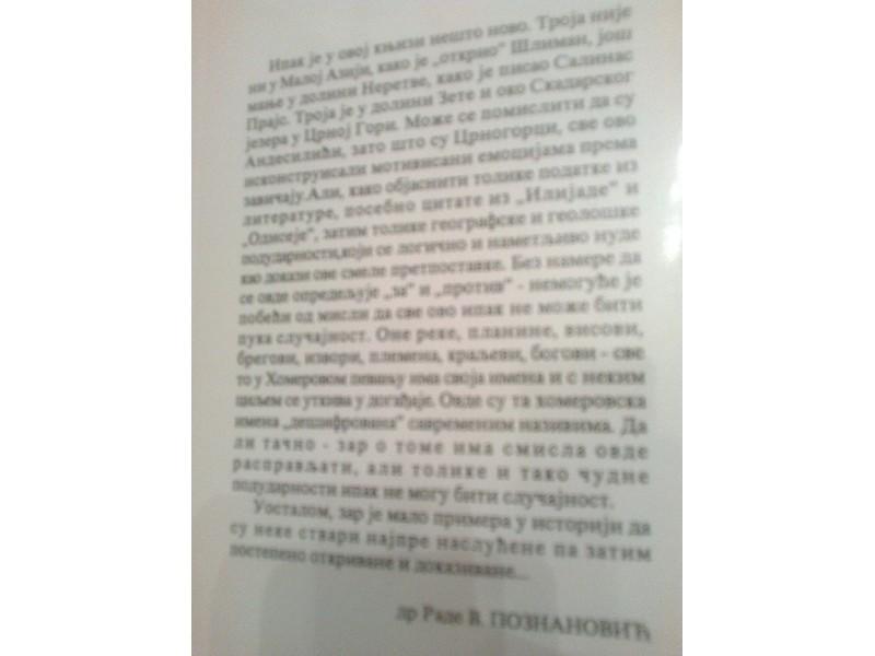 TROJA I ATLANTIDA - Novak i Dragoljub Andesilić