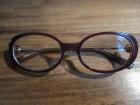 TRU-TRUSSARDI - ram za naočare
