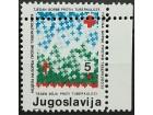 TUBERKULOZA 1986 - 5 D. - DUPLO ZUPČANJE