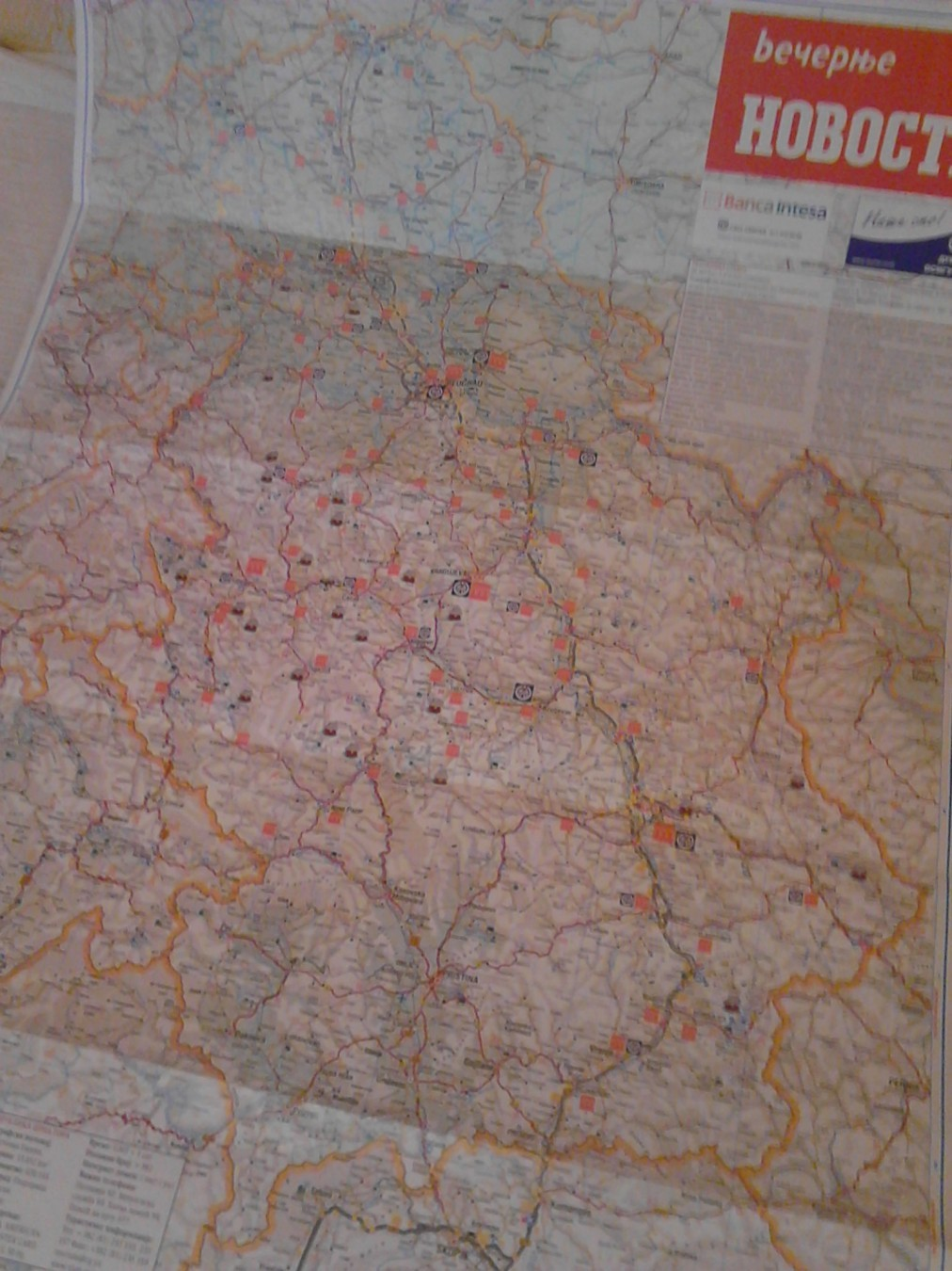 Turisticka Karta Srbije Kupindo Com 51430169