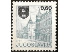 TURIZAM 1983 KRAGUJEVAC 0.60/2.50 ABKLAČ