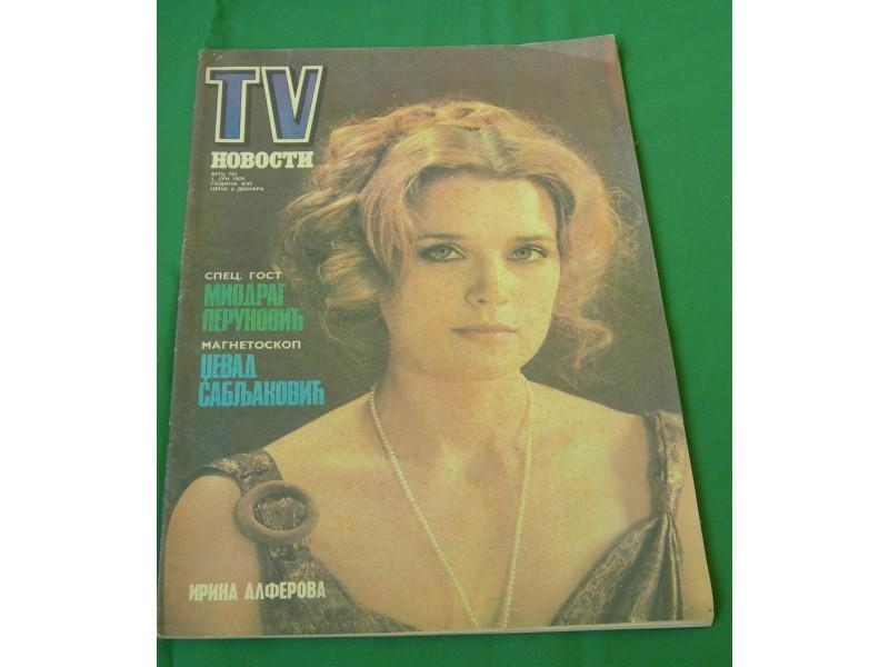 TV Novosti br. 753, 1979. - Irina Alferova
