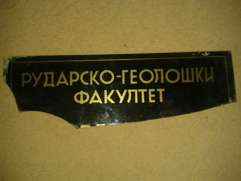 Tabla R.G.F iz Beograda
