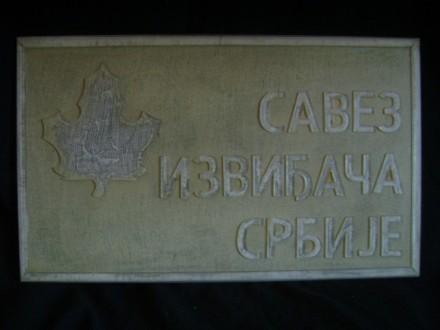 Tabla Savez izviđaca Srbije