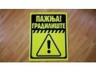 Tabla upozorenja Pažnja Gradilište
