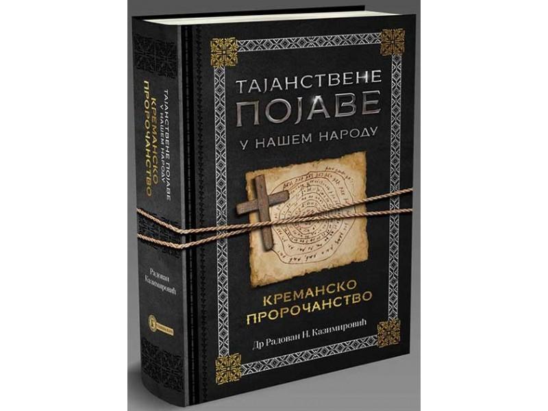 Tajanstvene pojave u našem narodu - Kremansko proročans