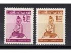 Tajland,Dan deteta 1960.,čisto