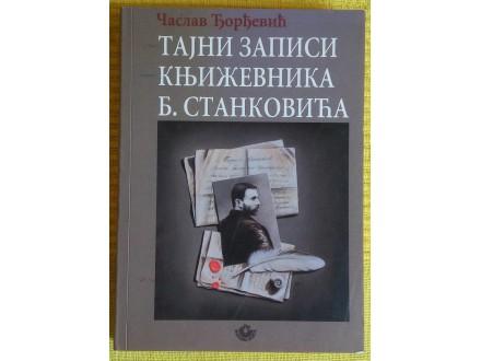 Tajni zapisi književnika B. Stankovića