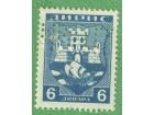 Taksena marka `DIRIS` 6 dinara