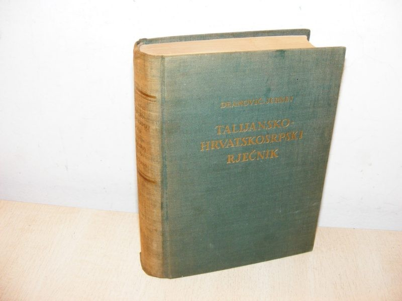Talijansko Hrvatskosrpski rječnik  (besplatna dostava)
