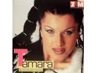 Tamara Bliznaković - Sutra zovi
