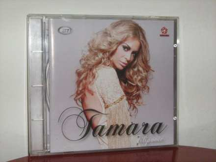 Tamara Filipović - Tamara