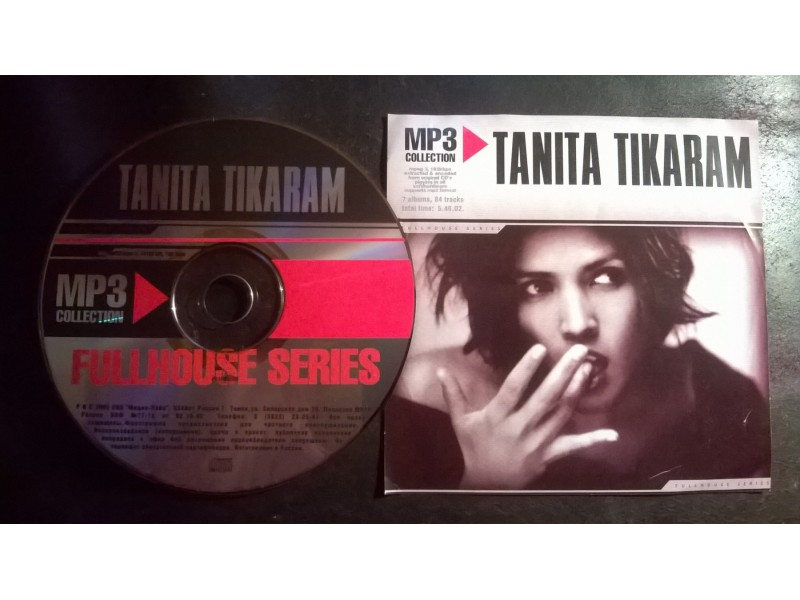 Tanita Tikaram - Mp3 collection