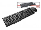 Tastatura Trust 16593 Wireless Deskset